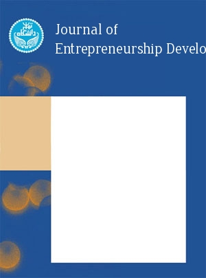 Journal of  Entrepreneurship Development
